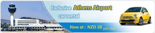 Exclusive Athens Airport Car Rental