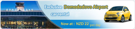 Exclusive Domodedovo Airport Car Rental