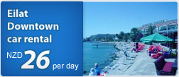 Eilat Downtown Car Rental